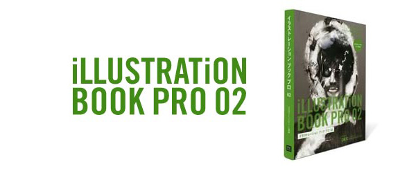 Illustration-Book-Pro-02