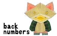 back_numbers.jpg
